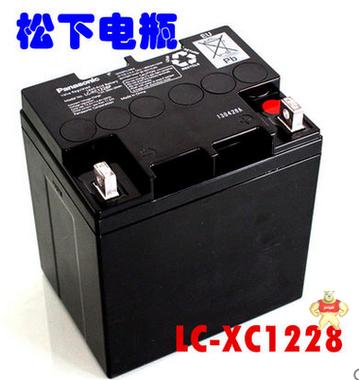 松下电瓶松下铅酸蓄电储能蓄电池12V28AH(LC-P1228)储能电池