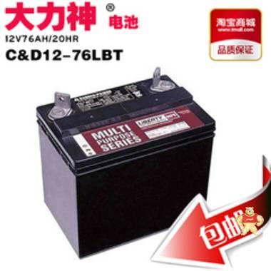大力神蓄电池12V76AH 西恩迪免维护蓄电池12-76LBT UPS专用电池