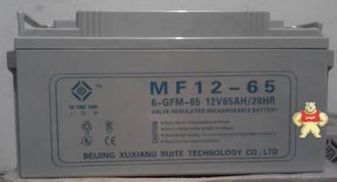 包邮太阳神蓄电池12V65AH/铅酸蓄电池免维护电池/电动车蓄电池