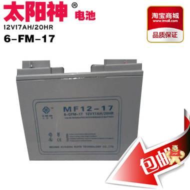 MF12-17