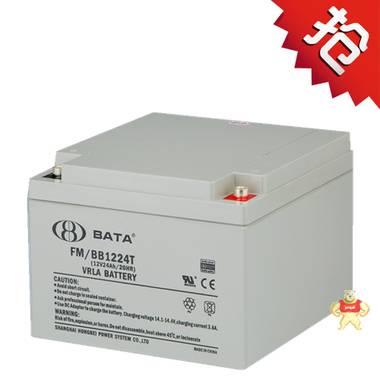 UPS电源包邮鸿贝铅酸免维护蓄电池FM/BB1224T 12V24AH 电力直流屏