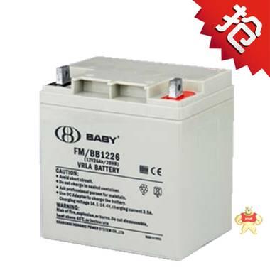 鸿贝蓄电池FM/BB1226 原装正品.现货促销