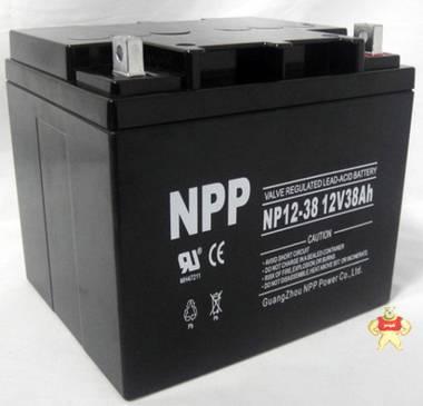 耐普蓄电池NPP NP12-38 12V38AH 耐普铅酸免维护蓄电池特价销售