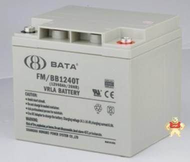 12V40AH 蓄电池 鸿贝蓄电池12V40AH 鸿贝FM/BB1240T蓄电池