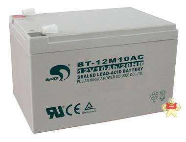赛特BT-12M10AC(12V10Ah/20HR)铅酸蓄电池