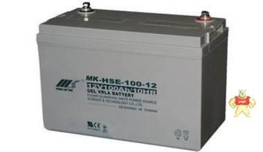 赛特蓄电池BT-HSE-100-12 12V100AH/10HR铅酸免维护蓄电池特价