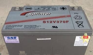 美国GNB蓄电池S12V370F防爆电池/原装进口GNB电池一块包邮含税