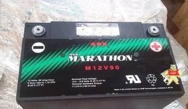 美国GNB蓄电池12V90AH原装正品GNB蓄电池M12V90 安全系统专用电瓶