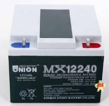 原装韩国友联12V24AH蓄电池 UNION电池 MX12240 UPS蓄电瓶 保三年