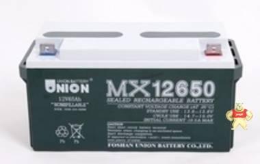 韩国友联蓄电池 UNION蓄电池 友联12V65AH MX12650 UPS蓄电瓶包邮