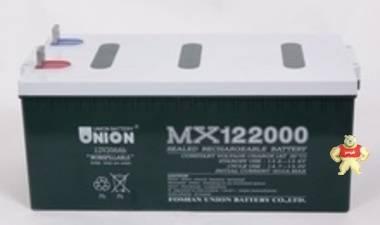 韩国友联蓄电池12V200AH UNION蓄电池MX122000 UPS电源蓄电池包邮