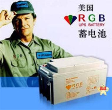 美国RGB蓄电池BA-100现货供应RGB蓄电池12v100ah正品保证