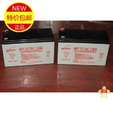 英国霍克蓄电池 NP7-12(12V7AH) 低价销售 ups专用 正品包邮