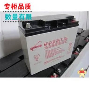 霍克铅酸蓄电池NP38-12 38V8AH 太阳能 路灯 专用蓄电池正品