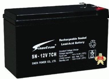 供应赛能蓄电池SN-12V7AH厂家重点推荐12v7AH报价 照明电源专用
