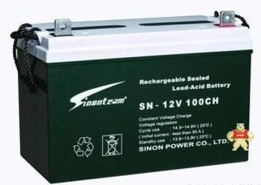 赛能蓄电池SN100-12赛能12V100AH消防 发电厂监控UPS专用质保三年