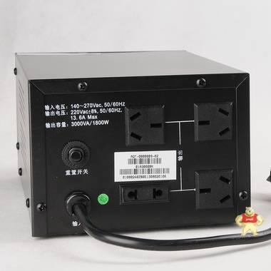 金武士稳压器A3000/1800W家用电脑冰箱超低压全自动调电压