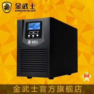 金武士GT1KS 800W长延时2个小时主机一台65AH蓄电池3只C3电池柜
