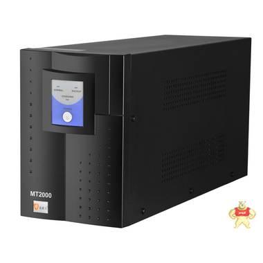 金武士MT2000UPS电源2000VA 1200W可供两台电脑延时30分钟