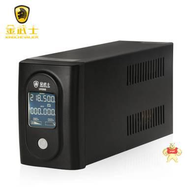 金武士UK600/300W后备式UPS不间断电源高端液晶面板带稳压功能
