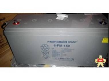 南都蓄电池12V150AHUPS机房专用寿命长免维护包邮含税保三年正品6GFM150F