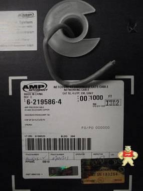 安普AMP 超五类网线6-219586-4 双绞线  非屏蔽网线现货直销