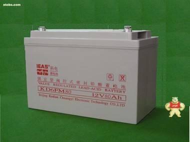 科电蓄电池6FM80 12V8AH蓄电池 科电铅酸免维护电池