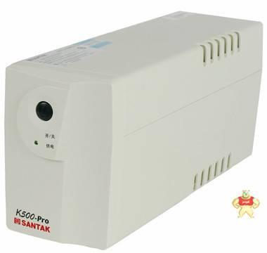 深圳山特UPS不间断电源K500-PRO稳压500VA/300W正品原装