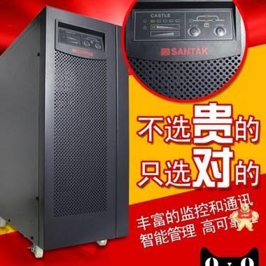 深圳山特 UPS 不间断电源6KVA延时10分钟 C6K\4.8KW内置松下电池