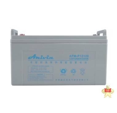 安耐威蓄电池AFM-P12120 ANIVIN蓄电池12V120AH厂家直销
