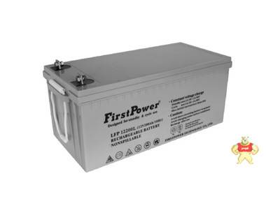 一电蓄电池 LFP12200 FirstPower蓄电池12V200AH现货直销质量保证
