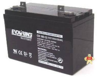 恒力蓄电池CB135-12 12V135AH 免维护应急电源铅酸电瓶 正品包邮