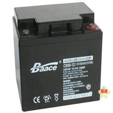 恒力蓄电池CB55-12 恒力电瓶应急电源专用免维护12V55AH包邮正品