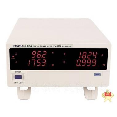 电参数测量仪PM9800 PM9801报警型电压交流电功率测试仪功率计