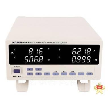 PM9803电参数测量仪600V 20A电能量 纳普交流功率计功率测量仪