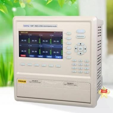 无纸记录仪NAPUI 130T多路温度记录仪 无纸温度数据采集器
