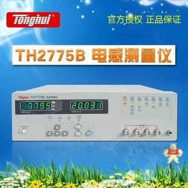 TH2775B数字电桥 元器件参数测试仪10KHZ频率电感测量仪