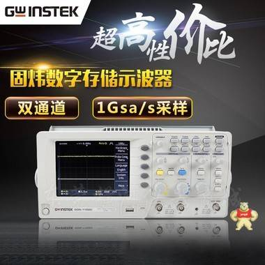 Gwinstek固纬示波器GDS-1102C数字存储示波器100M双通道原装正品