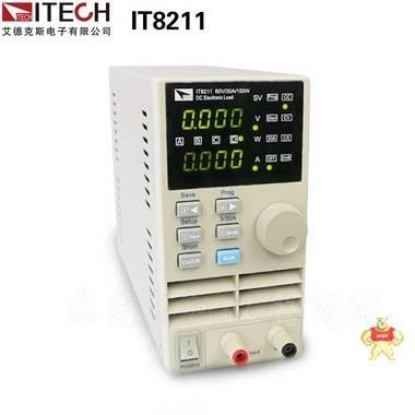 电子负载IT8211 150W 60V 30A经济型可编程直流电子负载