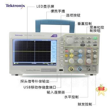 Tektronix泰克示波器TBS1102数字示波器100M双通道示波器