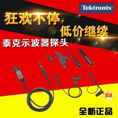 TEKTRONIX泰克高压探头 P5100A 500M示波器探头 耐压2.5KV 现货