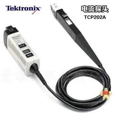 泰克Tektronix AC/DC 电流探头 TCP202A示波器探头