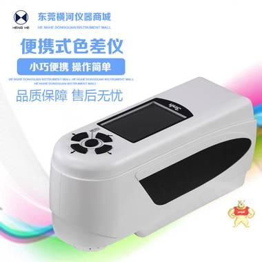 三恩驰3nh电脑色差仪NR200便携式色差计 油漆塑料颜色测量仪