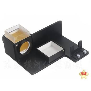色差计配件 万能测试组件   粉未测试盒 色彩色差测试盒