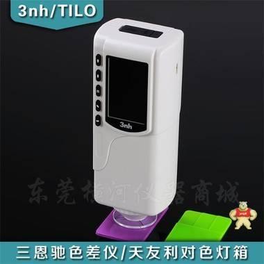 3nh三恩驰色差仪NR110油漆颜色分析色差计便携式精密分光测色仪