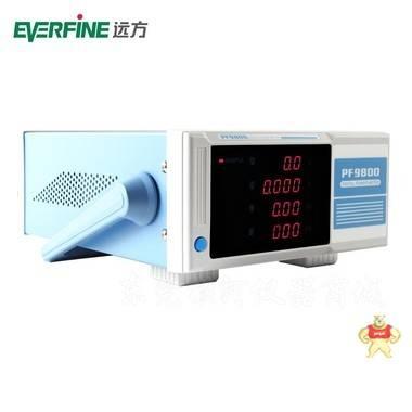 远方功率计PF9800智能电量测试仪 电参数测量仪 电压电流功率表