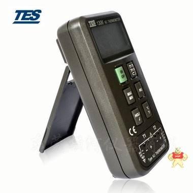 台湾泰仕双通道数字温度计热电偶测温仪TES1306 记忆式TES1307