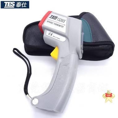 台湾泰仕红外线温度计500度手持式 红外线测温仪点温枪TES1326S