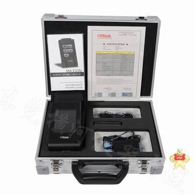 MK350光谱仪MK350N MK350PLUS 台湾UPRTEK手持式光谱分析仪