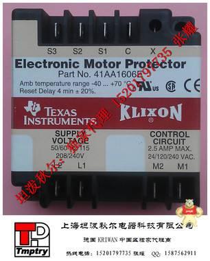 41AA1500E顿汉布什专用制冷压缩机保护器